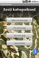 Screenshot of Eesti kahepaiksed
