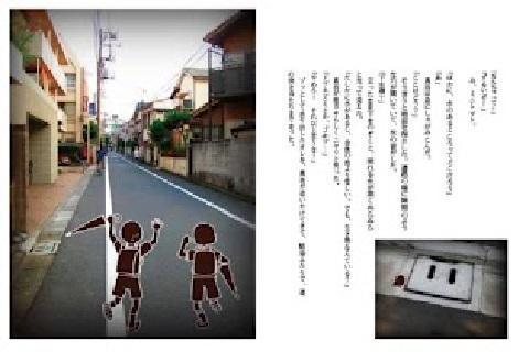 ぽちゃんこ池(アトリエパレッツ絵本)