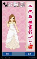 Screenshot of dress up CandyGirl II