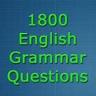 1800 Grammar Tests (Free) icon