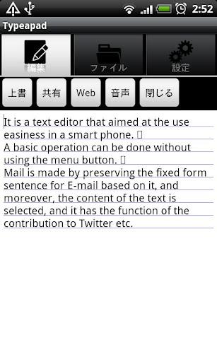 TypeaPad.Free