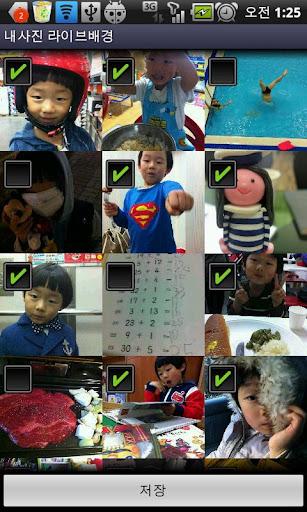 【免費攝影App】裝飾我的圖片,動態壁紙-APP點子