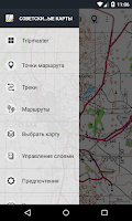 Screenshot of Soviet Military Maps Free