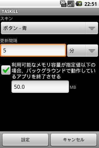 【免費工具App】TASKiLL-APP點子