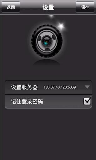 【免費商業App】SuperClientM-APP點子
