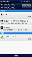 Screenshot of Clip! Password Manager