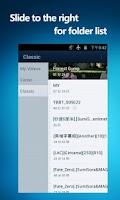 Screenshot of QQPlayer
