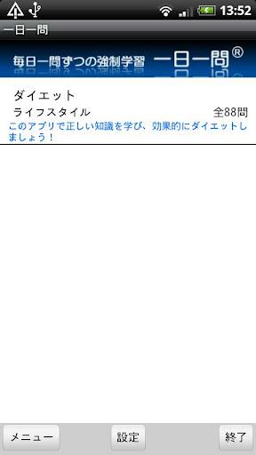 脳トレ・じゃんけんぽん! on the App Store