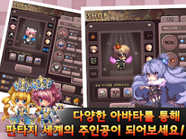 Screenshot of 캐논스타 for Kakao