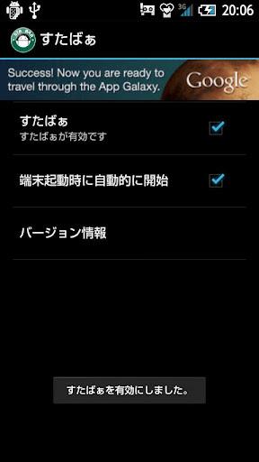 無料トップ カスタマイズ - Google Play の Android アプリ