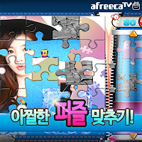 Screenshot of BJ직소퍼즐 for AfreecaTV