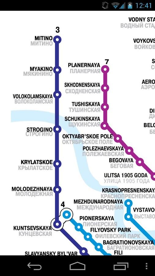 Метро митино карта схема