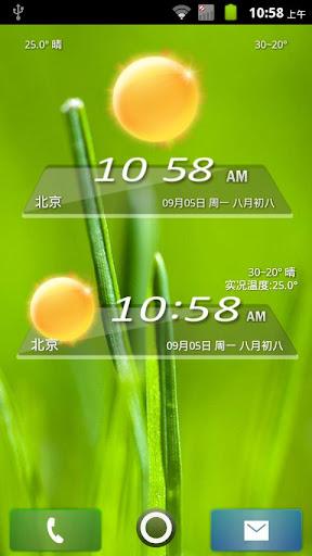 墨迹天气插件皮肤简单:一目了然,看图识天气