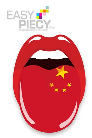 EasyPiecy Chinesisch Full