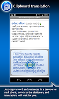 Screenshot of Russian dictionaries by DROFA