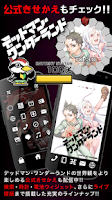 Screenshot of DEADMAN WONDERLAND WP FREE