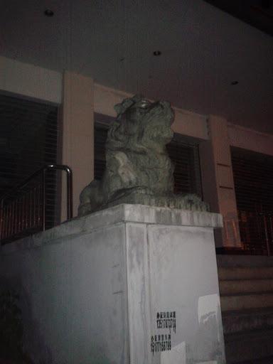 工行左狮子