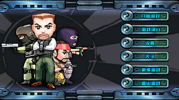 Screenshot of Street Shootting Gun War