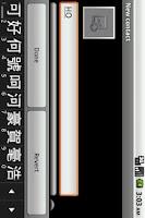 Screenshot of Mixed Chinese keyboard