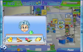Screenshot of Supermarket Management