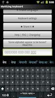 Screenshot of Newari Keyboard Plugin
