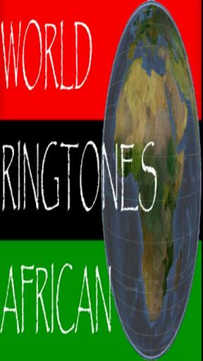 世界鈴聲 - 非洲