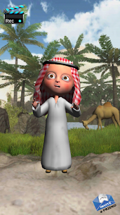 App Talking Arabs 1 APK for Windows Phone