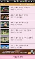 Screenshot of 아이랑