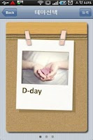 Screenshot of Lovely Day(D-day)