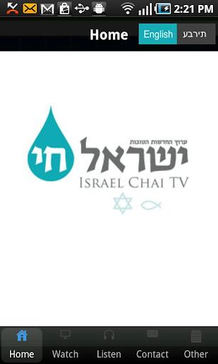 Israel Chai TV