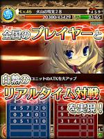Screenshot of 閃光神姫イージスコード【オンライン対戦カードRPG】