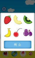 Screenshot of Korean Sherbet