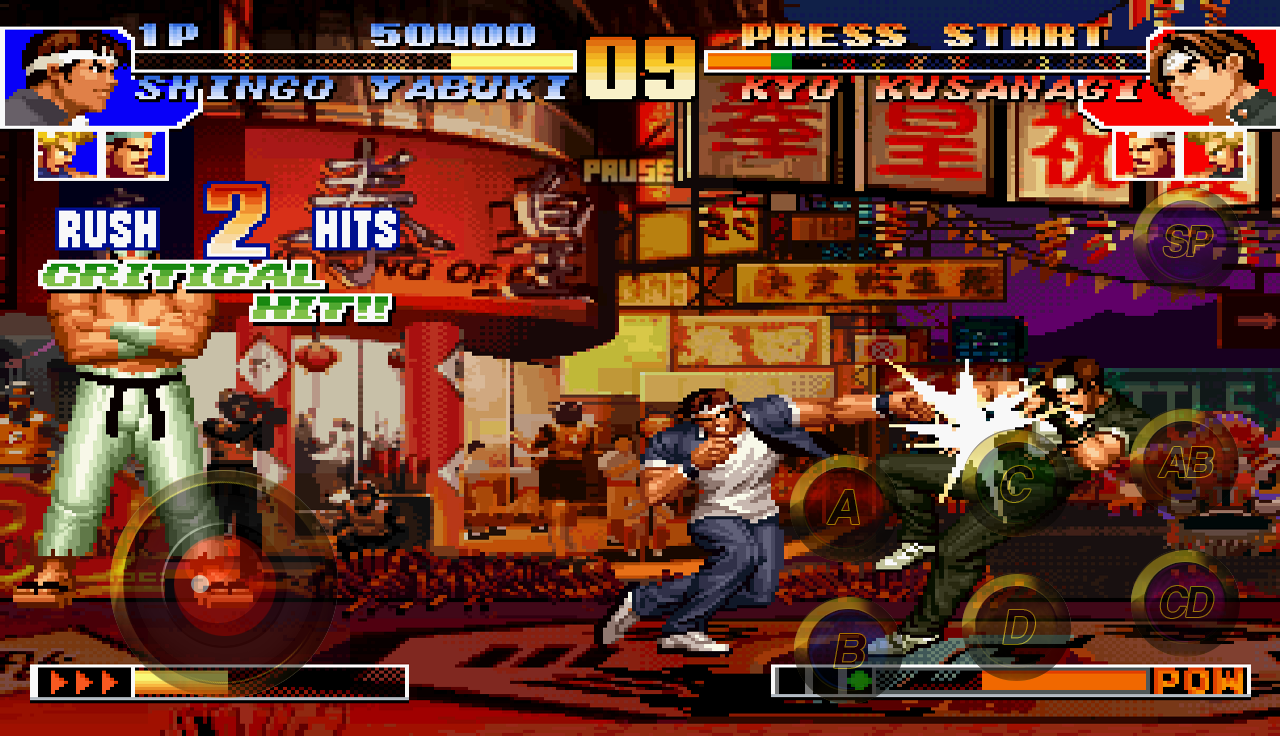 THE KING OF FIGHTERS '97 Screenshot 13