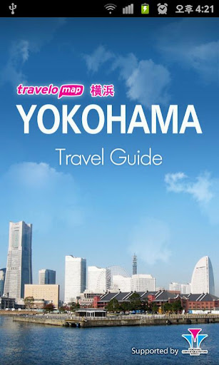 YOKOHAMA Travel Guide
