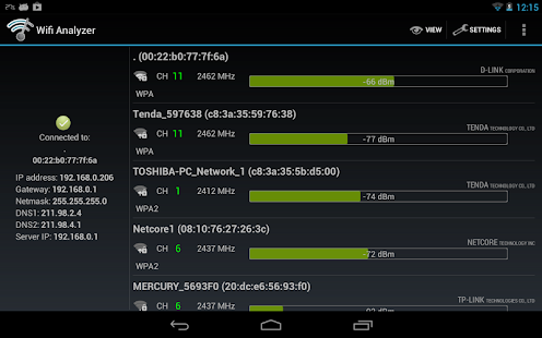 Wifi 分析儀(Wifi Analyzer) Screenshot