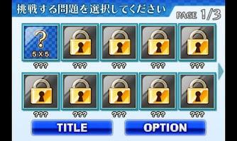Screenshot of ピクチャーロジック