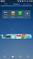 Screenshot of クジ ランチャー