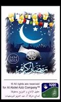 Screenshot of إمساكية رمضان 2013 - 1434