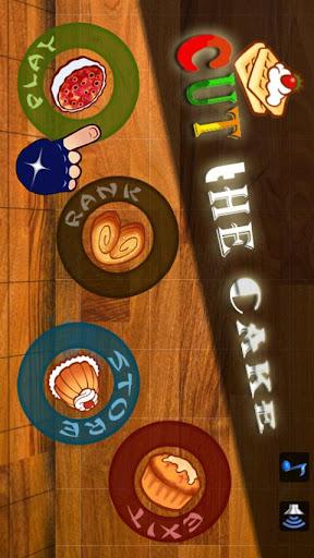 休閒必備免費app推薦|ケーキをカット線上免付費app下載|3C達人阿輝的APP