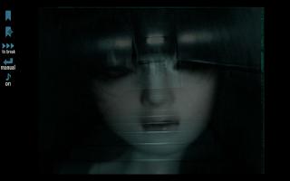 Screenshot of サナトリウム