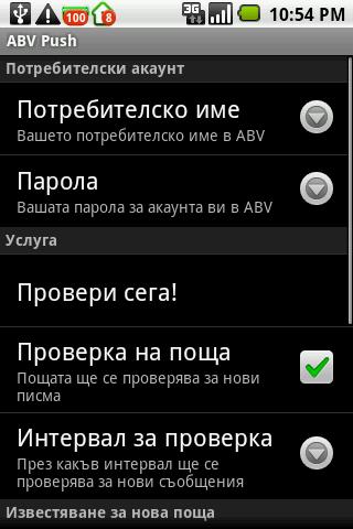 ABV Push