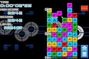 Puzzle League DS