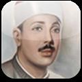 App الشيخ عبد الباسط عبد الصمد apk for kindle fire