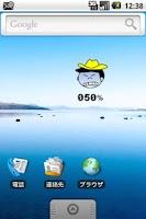 Screenshot of ぽぽぽぽーんバッテリー
