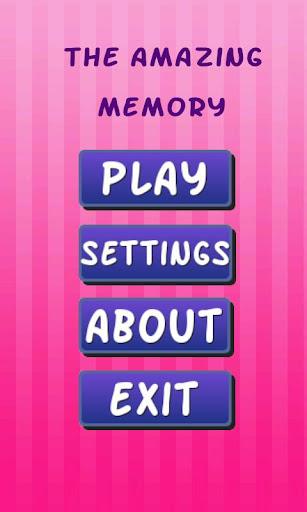 アメージング·メモリーゲーム