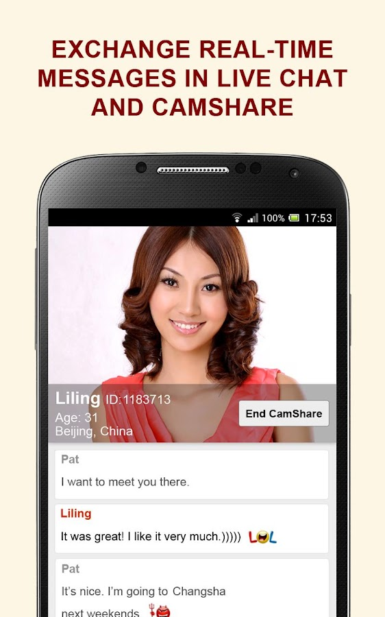AsianDate: Date & Chat App Screenshot 2