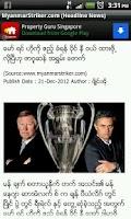 Screenshot of Myanmar Soccer Reader