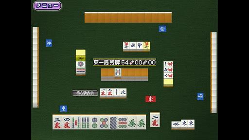 玩棋類遊戲App|銀星麻雀免費|APP試玩