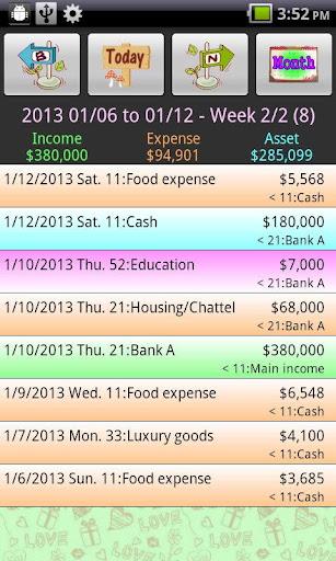 Easy Home Budget Book & Asset - screenshot