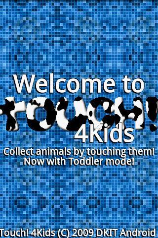 觸摸4個孩子 - 免費!